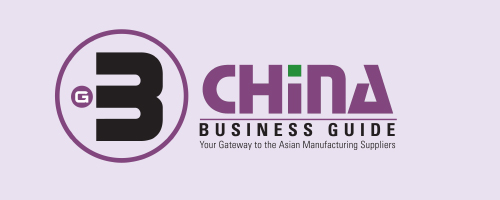 china business guide manufacturing suppliers chinese vendors logo Product Sourcing:  China: Dropshipping for Profits